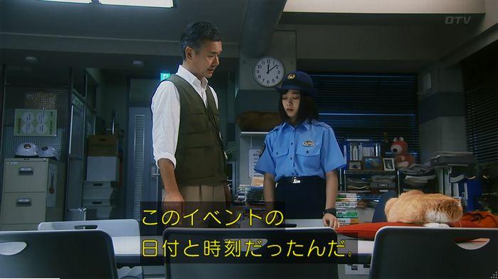 警視庁いきもの係 最終話のキャプ427