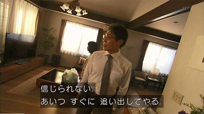 ウツボカズラの夢6話のキャプ511