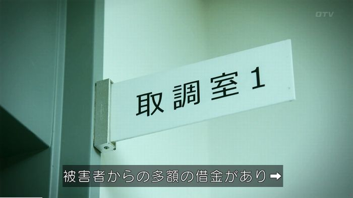 警視庁いきもの係 最終話のキャプ56