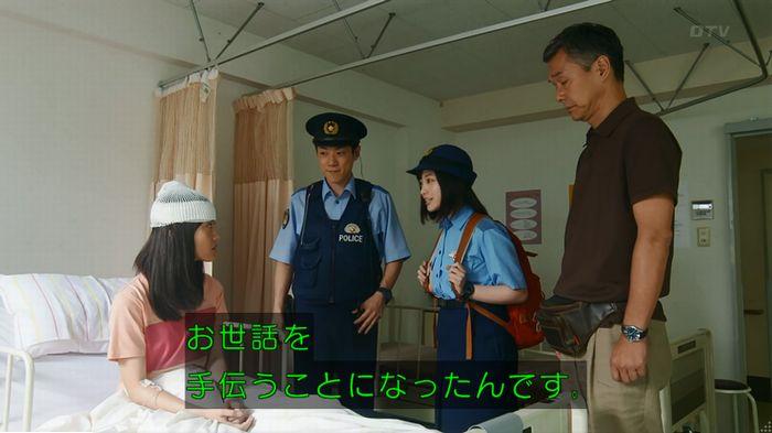警視庁いきもの係 9話のキャプ228