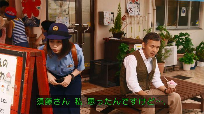 警視庁いきもの係 8話のキャプ362