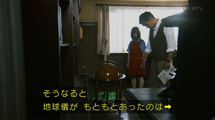 警視庁いきもの係 8話のキャプ268