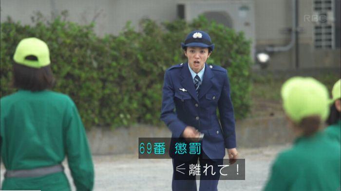 監獄のお姫さま 4話のキャプ181