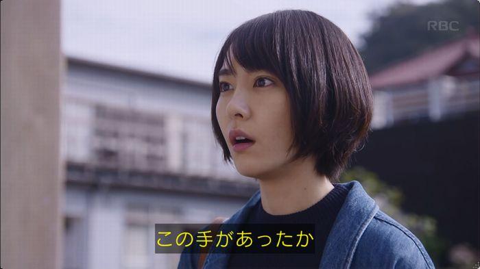逃げ恥 8話のキャプ309