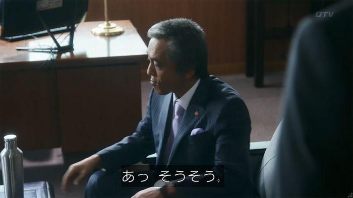 いきもの係 2話のキャプ194