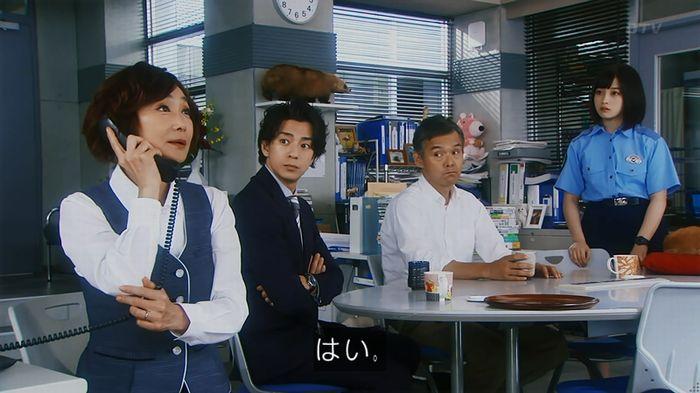 警視庁いきもの係 8話のキャプ845