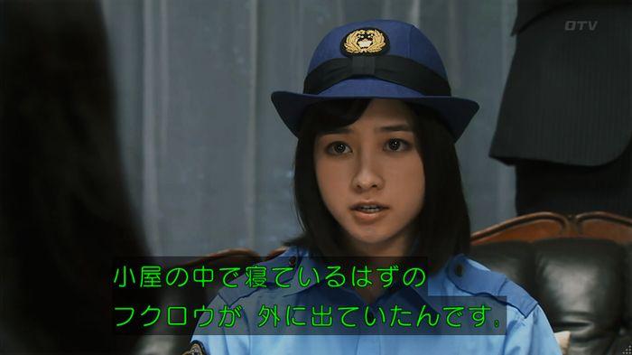 警視庁いきもの係 8話のキャプ709