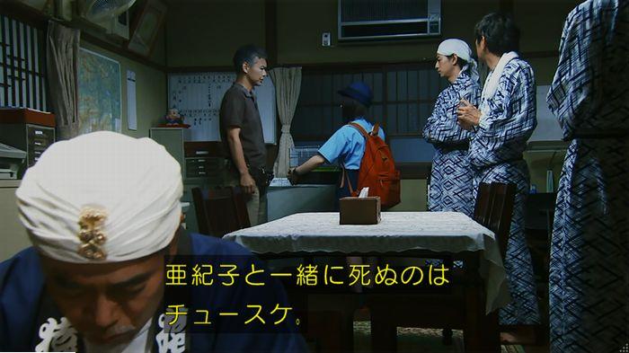 警視庁いきもの係 9話のキャプ410