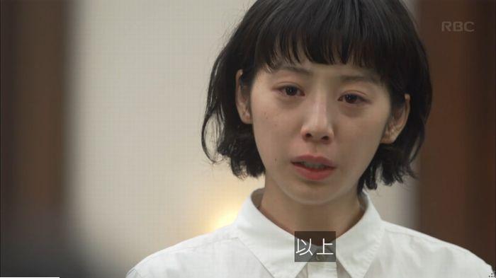 監獄のお姫さま 最終話のキャプ586