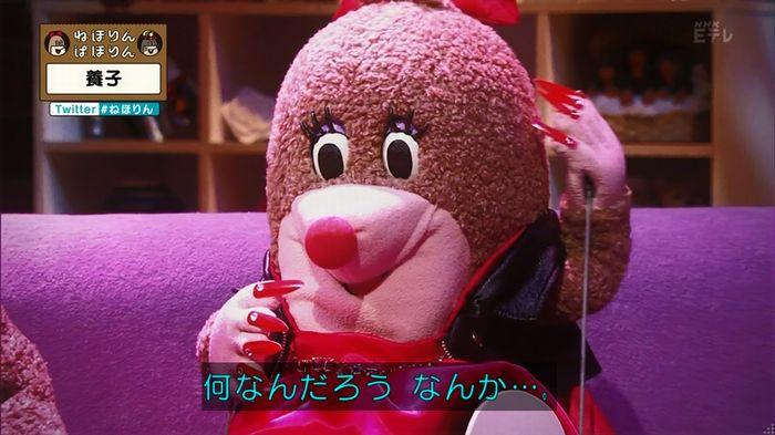 ねほりん 養子回のキャプ337