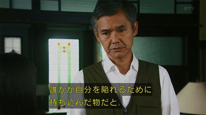 警視庁いきもの係 8話のキャプ253