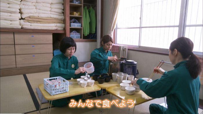 監獄のお姫さま 2話のキャプ151