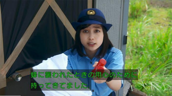 警視庁いきもの係 最終話のキャプ199