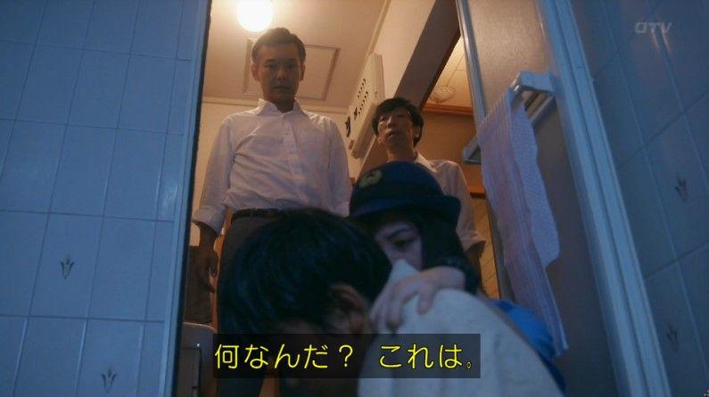 いきもの係 4話のキャプ692