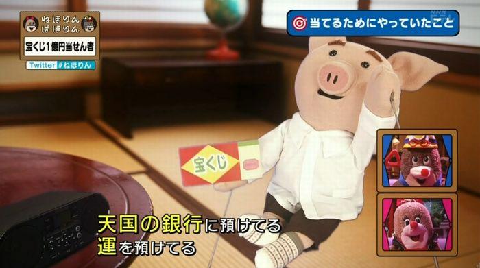 ねほりんぱほりんのキャプ177