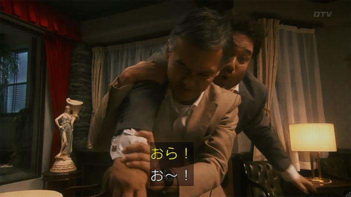 いきもの係 2話のキャプ757