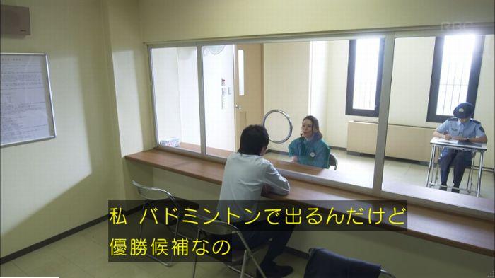 監獄のお姫さま 7話のキャプ267