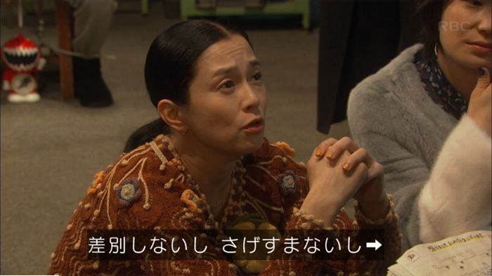 監獄のお姫さま 5話のキャプ416