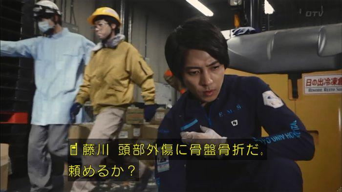 コード・ブルー6話のキャプ166