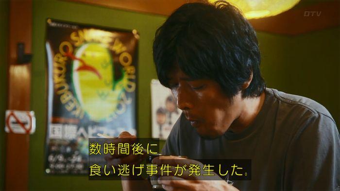 いきもの係 3話のキャプ797