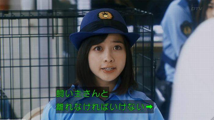 警視庁いきもの係 最終話のキャプ713