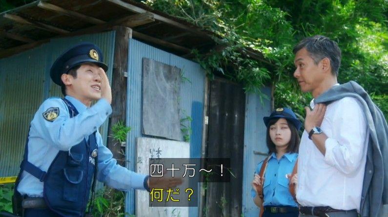 いきもの係 4話のキャプ204