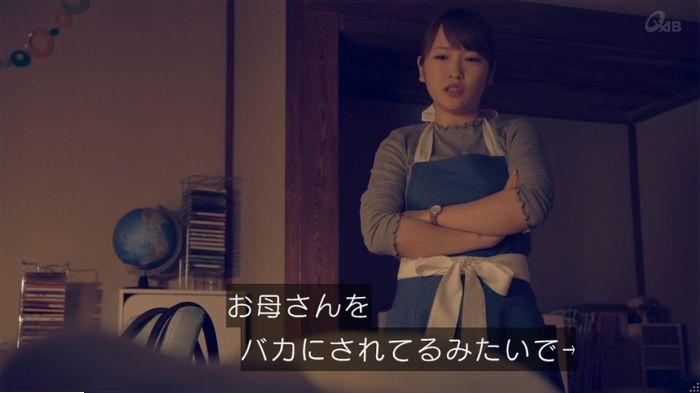 家政婦のミタゾノ 5話のキャプ380