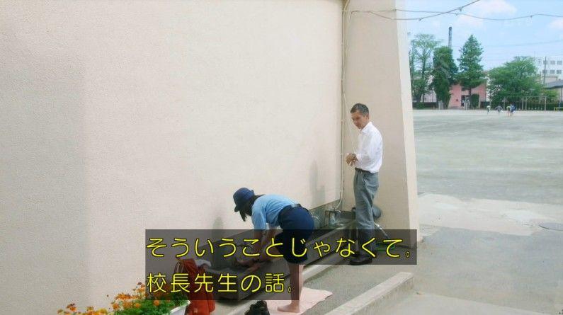 いきもの係 4話のキャプ394