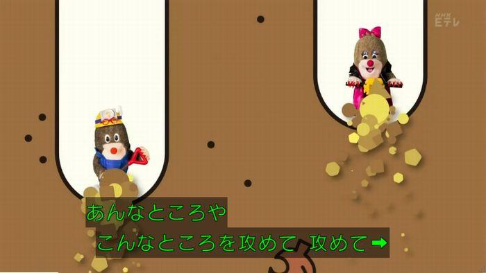 ねほりん腐女子回のキャプ23