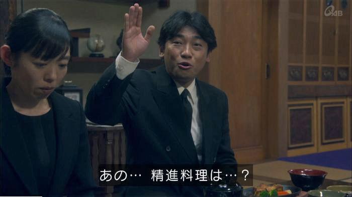 家政夫のミタゾノ4話のキャプ126