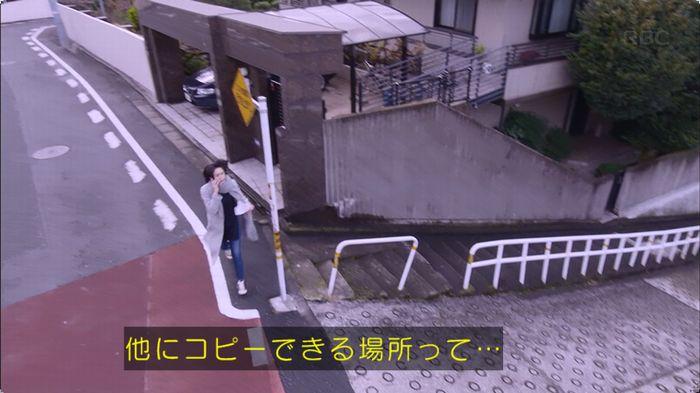 逃げ恥 最終話のキャプ171