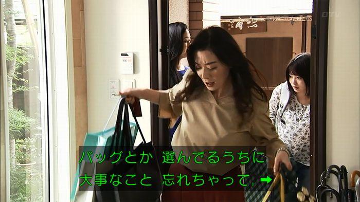 ウツボカズラの夢1話のキャプ106