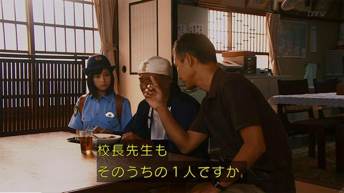 警視庁いきもの係 9話のキャプ282