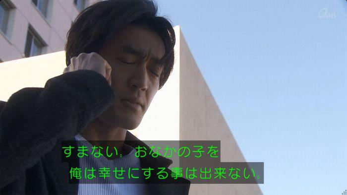 奪い愛 6話のキャプ652