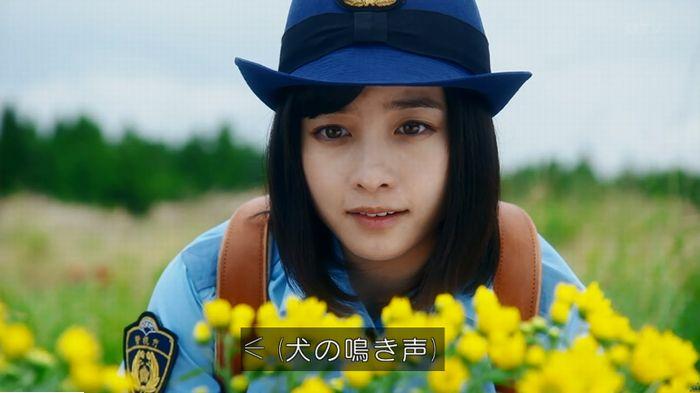 警視庁いきもの係 最終話のキャプ168