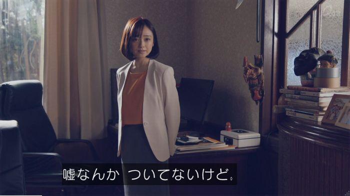 家政婦のミタゾノ 5話のキャプ271