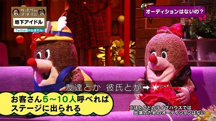 ねほりん 地下アイドル回のキャプ219