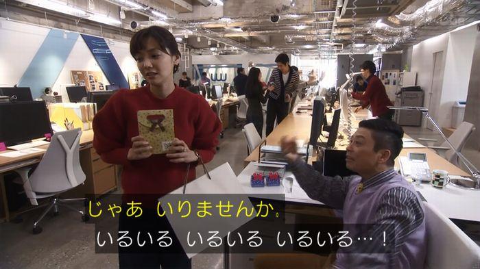 奪い愛 4話のキャプ643