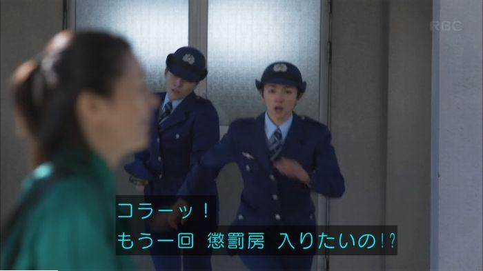 監獄のお姫さま 8話のキャプ224
