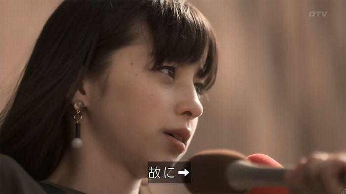 世にも奇妙な物語 夢男のキャプ142