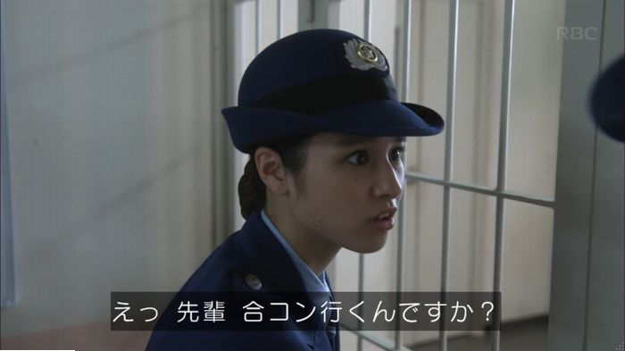 監獄のお姫さま 4話のキャプ426