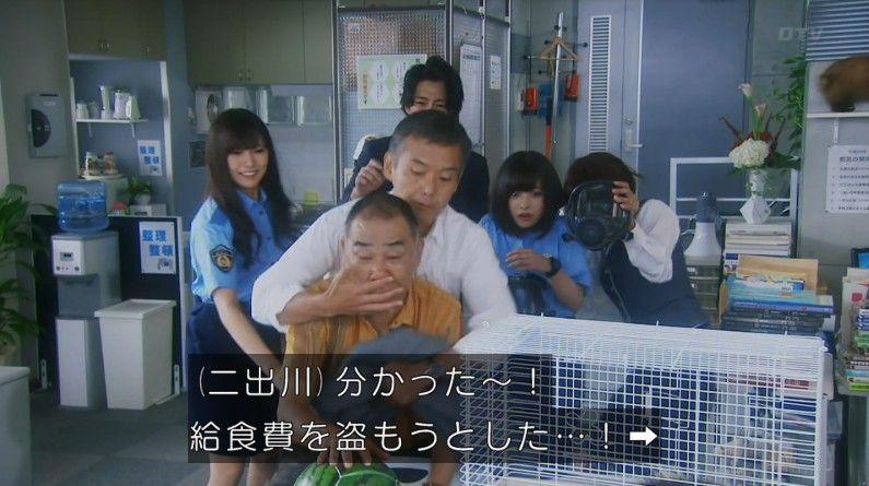 いきもの係 4話のキャプ148