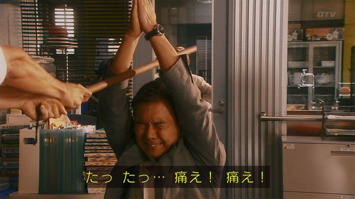 いきもの係 5話のキャプ814