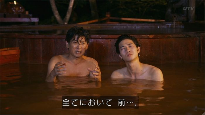 警視庁いきもの係 9話のキャプ361