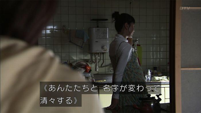 ウツボカズラの夢4話のキャプ569