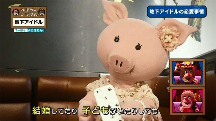 ねほりん 地下アイドル後編のキャプ368