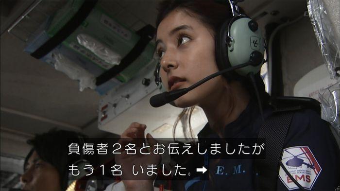 コード・ブルー2話のキャプ397
