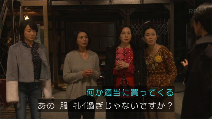 監獄のお姫さま 6話のキャプ209