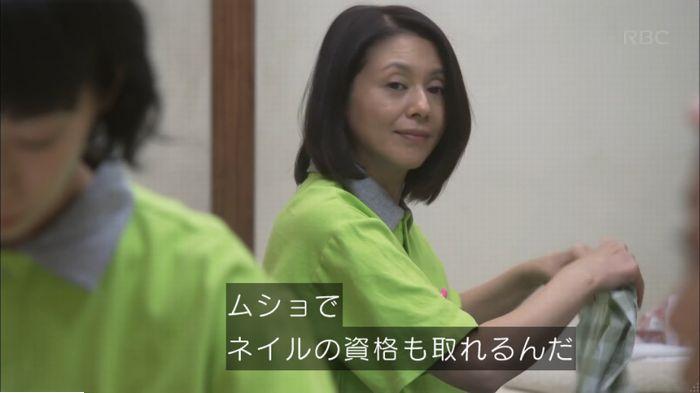 監獄のお姫さま 8話のキャプ309