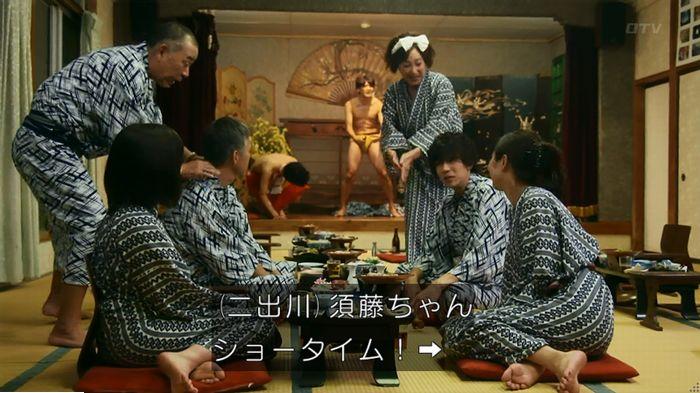 警視庁いきもの係 9話のキャプ461